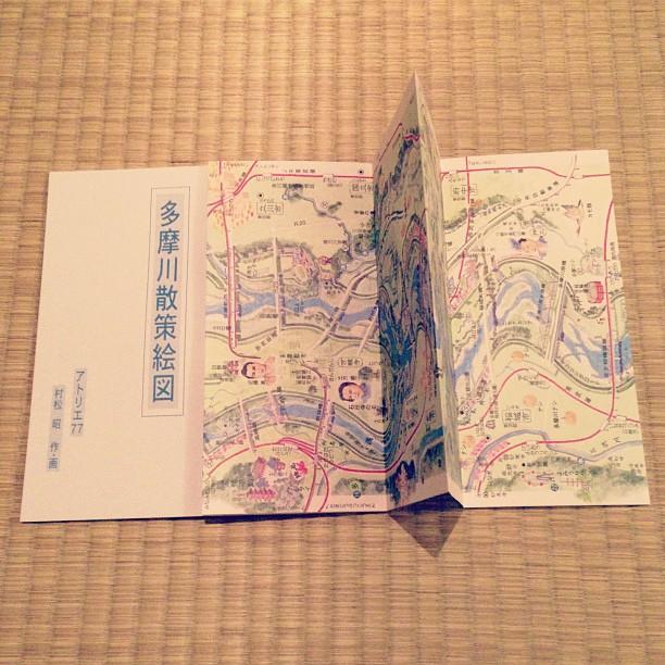 多摩川散策絵図